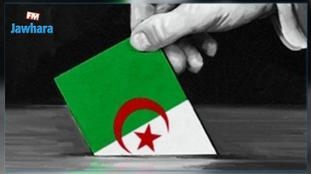 L gislatives en alg rie ouverture des bureaux de vote sous haute s curit - Heure ouverture bureau vote ...
