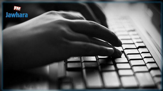 Arnaque sur Facebook : Arrestation d'un