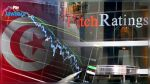Fitch Ratings confirme la note de