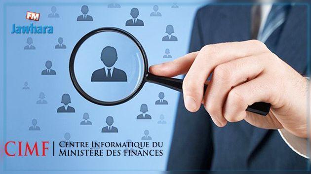 Le centre Informatique du Ministère des Finances recrute