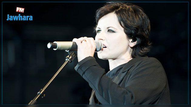Décès de Dolores O'Riordan, la chanteuse des Cranberries