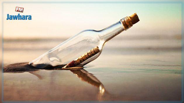 La plus vieille bouteille à la mer du monde découverte en Australie, 132 ans après avoir été jetée
