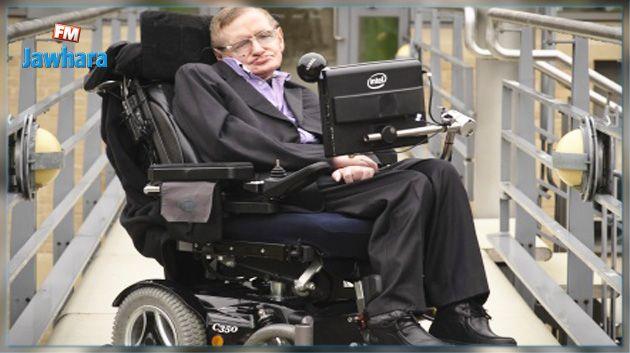 L'astrophysicien Stephen Hawking est décédé