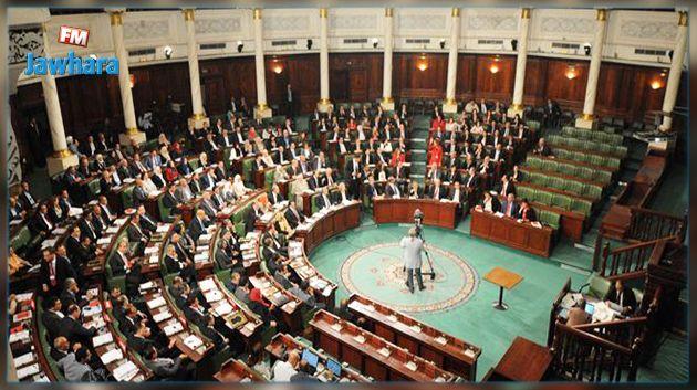 ARP : Nouvelle composition des groupes parlementaires