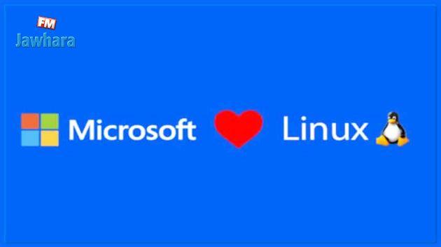 Microsoft dévoile son nouvel OS basé sur un noyau Linux