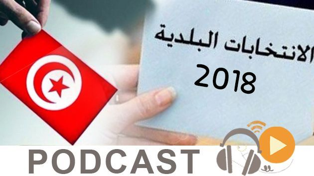 Sabrayar du jeudi 26 Avril 2018