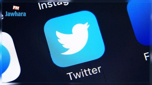 Twitter invite ses utilisateurs à changer de mot de passe