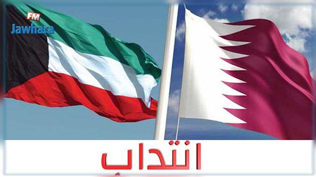 Des offres d'emploi au Koweït et au Qatar
