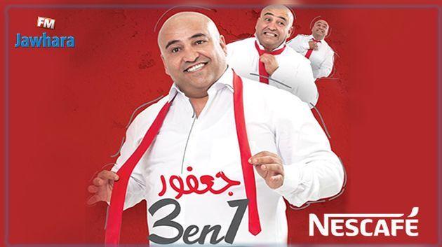 Le nouveau spectacle de Jaafer Guesmi, un succès