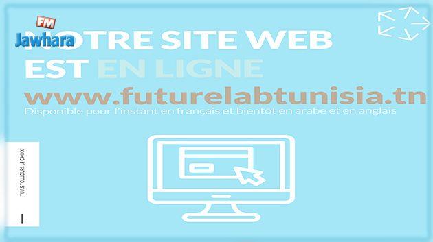 Lancement du site web Future Lab Tunisia
