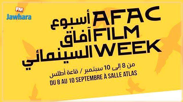 Trois films tunisiens sélectionnés à