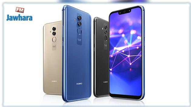 HUAWEI change l'industrie du smartphone à travers le lancement de sa série la plus puissante et innovatrice du marché, HUWAEI Mate 20