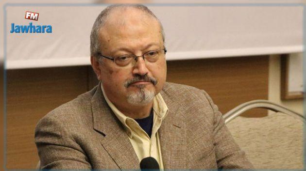 Une partie du corps de Jamal Khashoggi aurait été retrouvée dans la résidence du consul saoudien