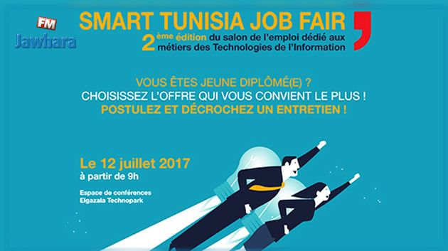 Smart Tunisia Job Fair : 1000 postes à pourvoir