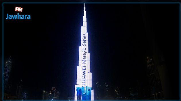 Lancement de la série Huawei Mate 20 à Dubaï