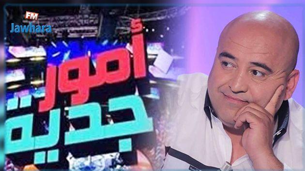Oumour Jedia : Jaafer Guesmi à la place d'Alaa Chebbi ?