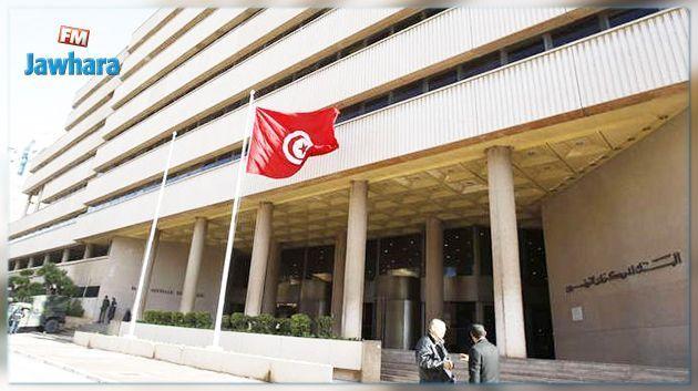 La BCT prévoit une reprise de l'inflation à 7,6%