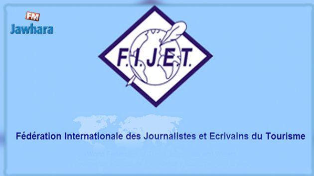 Congrés de la Fijet à Marrakech