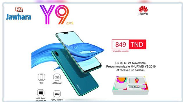 Le nouveau Huawei Y9 2019 disponible en Précommande