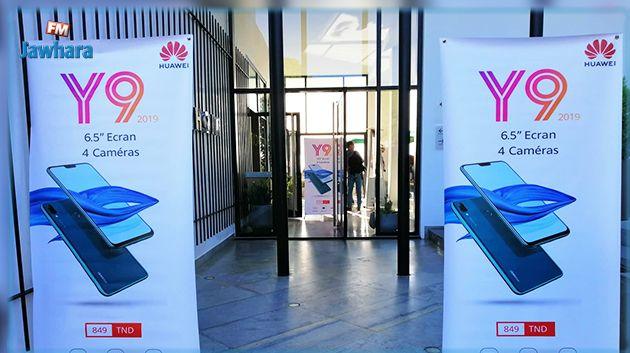 Huawei : Lancement du Y9 2019