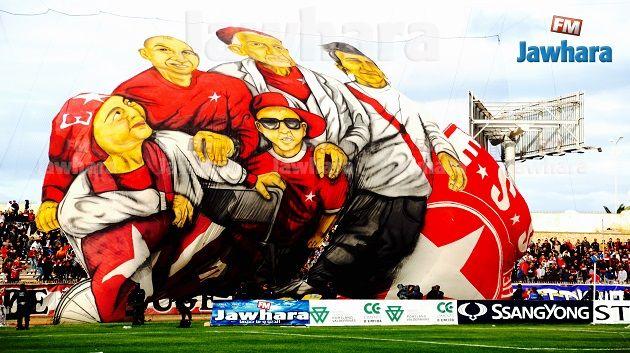 ESS - CS Sfaxien : Les photos du match