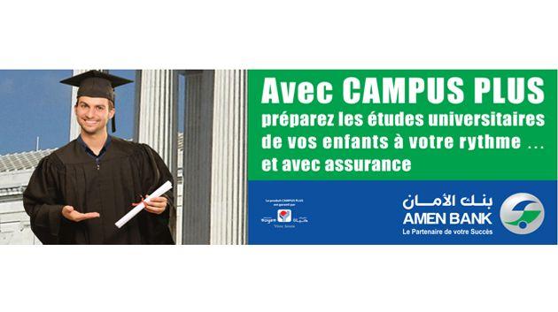 Amen Bank : CAMPUS PLUS une nouvelle solution pour financer les études universitaires des enfants