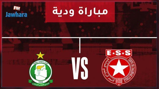 Basket : L'ESS affronte Al Ahly de Tripoli en amical