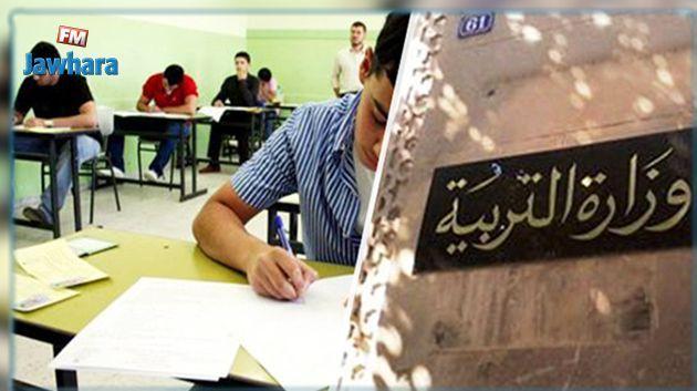 Hatem Ben Salem : Les examens se dérouleront pendant les vacances scolaires