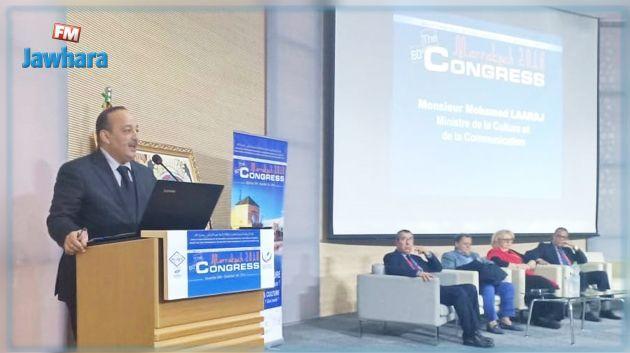 Marrakech abrite le congrès annuel de la FIJET