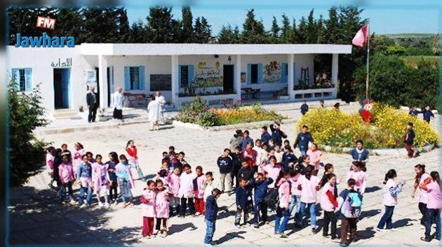 Suspension des cours pendant deux heures dans les écoles primaires publiques