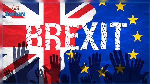 Brexit : Le Royaume-Uni peut décider seul de renoncer à quitter l'UE