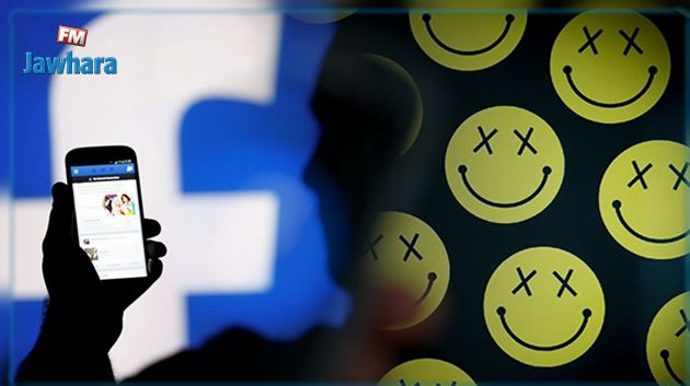Quitter Facebook rendrait plus heureux, selon une étude