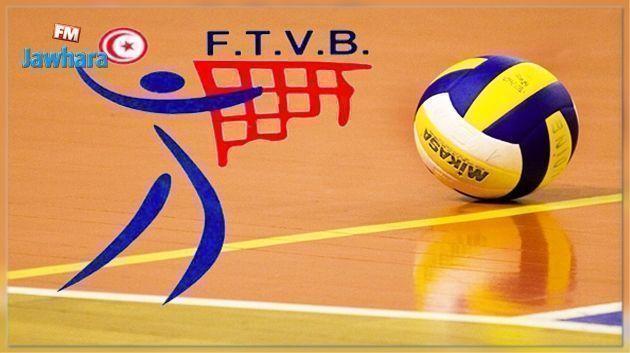 Volley - Coupe de Tunisie : Programme des huitièmes de finale