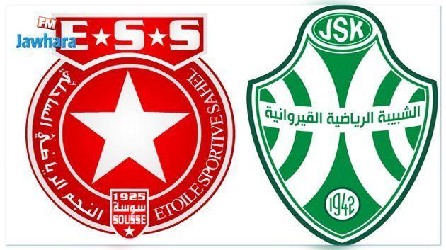 ESS - JS Kairouan : Les arbitres désignés