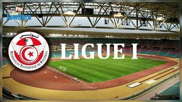 Ligue 1 : Programme de la 15e journée