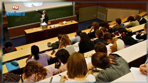 L'université franco-tunisienne pour l'Afrique et la Méditerranée accueillera les étudiants à partir de septembre 2019