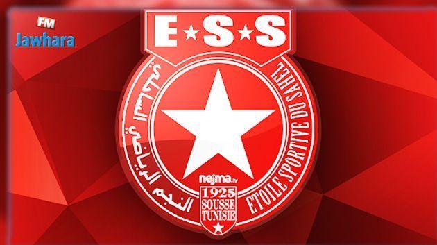 Handball - ESS : Les contrats de trois joueurs renouvelés