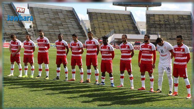 Amical : Le Club Africain affronte la sélection olympique libyenne