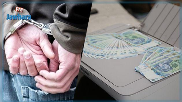 Nadhour : Deux individus arrêtés pour falsification de billets de banque