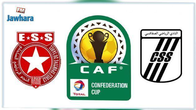 Coupe de la CAF : Les arbitres des matchs des équipes tunisiennes désignés