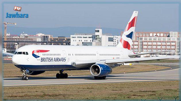 Un avion atterrit par erreur à 800 kilomètres de sa destination