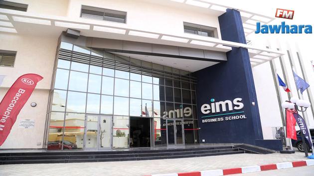 Forum eims Business School 2k19 : Emploi et Entrepreneuriat