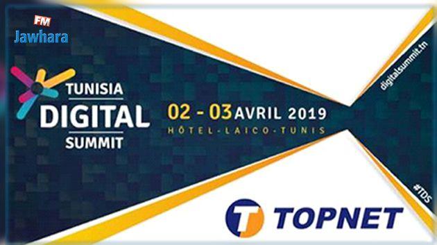 TOPNET au coeur de la transformation digitale Tunisia Digital Summit