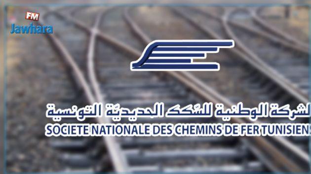 La SNCFT recrute