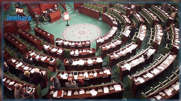 Plus de 95 mille dinars prélevés des indemnités de 58 députés qui se sont absentés entre juillet 2017 et février 2019