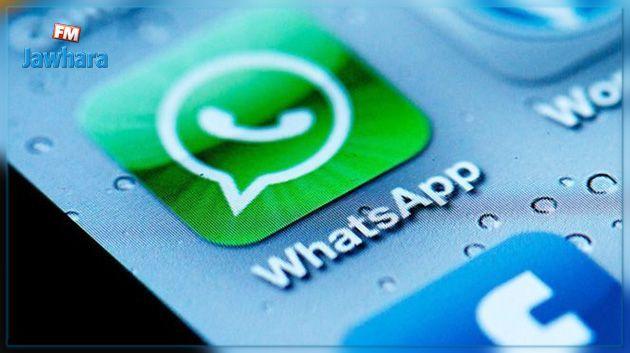 Whatsapp recommande une mise à jour d'urgence de l'application pour contrer une faille de sécurité