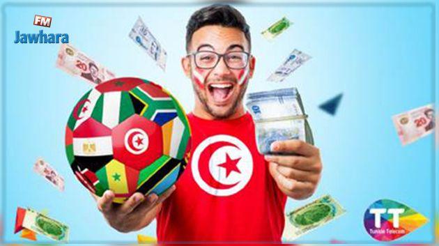 Chez Tunisie Télécom gagnez 1 million instantanément avec TT CHALLENGE