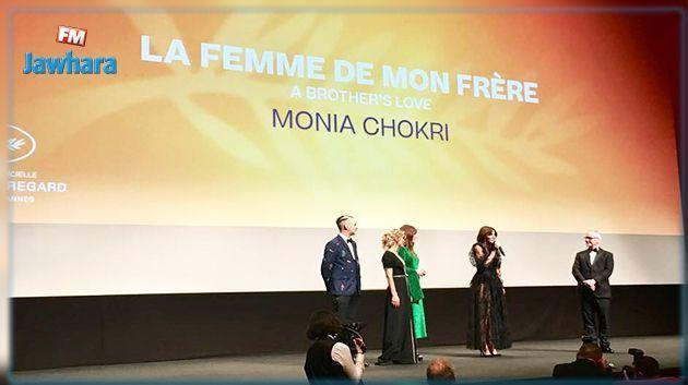 Cannes 2019 : Le film