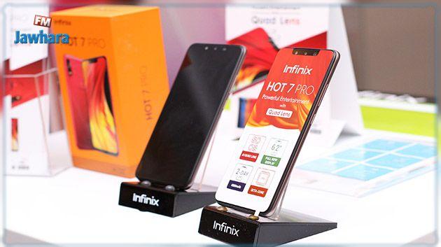 Infinix HOT 7 PRO: Le smartphone au quadruple objectif qui immortalise vos plus beaux moments