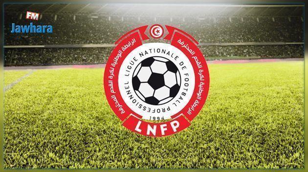 Ligue 1 : Programme de ce jeudi